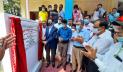 বাগেরহাটে হচ্ছে ২ কোটি ৮৬ লক্ষ টাকার সম্মিলনী স্কুল