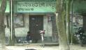 ২৩ বছরের পরিত্যক্ত ভবনে চলছে পৌরসভার কার্যক্রম