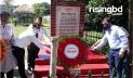 কুড়িগ্রামে সৈয়দ শামসুল হকের ৫ম মৃত্যুবার্ষিকী পালিত
