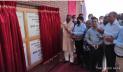 সোনারগাঁও জাদুঘর সম্প্রসারণ প্রকল্পের নির্মাণ কাজের ভিত্তিপ্রস্তর স্থাপন