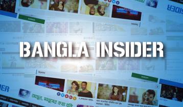 সাব এডিটর নেবে বাংলা ইনসাইডার