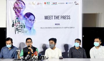 'মুজিব আমার পিতা' অ্যানিমেটেড চলচ্চিত্র উদ্বোধন ২৮ সেপ্টেম্বর