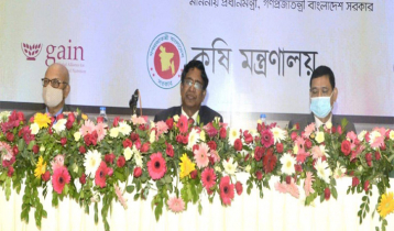 'নিরাপদ ও পুষ্টিকর খাবারের নিশ্চয়তা দিতে কাজ করছে সরকার'