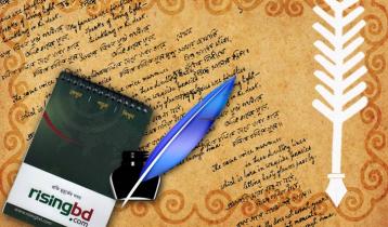 নতুন জাতীয় শিক্ষাক্রম: যুগান্তকারী সিদ্ধান্ত