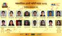 ২৩তম আন্তর্জাতিক রোবট অলিম্পিয়াডের বাংলাদেশ দল ঘোষণা