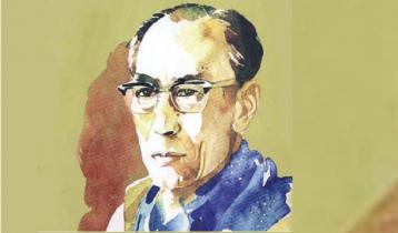 'কে যাস রে ভাটি গাঙ বাইয়া'