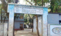 সরকারি উচ্চ বিদ্যালয় চলছে পাঁচ শিক্ষকে