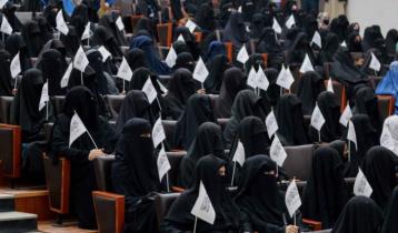 নারী শিক্ষা: তালেবান স্টাইল