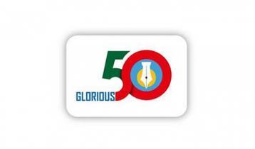 ৫০ শিক্ষার্থীকে শতভাগ বৃত্তি দিচ্ছে ইউল্যাব