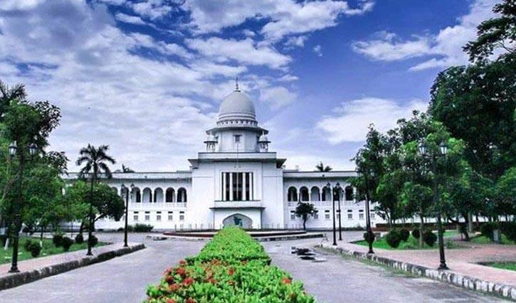 High Court postpones BFUJ election