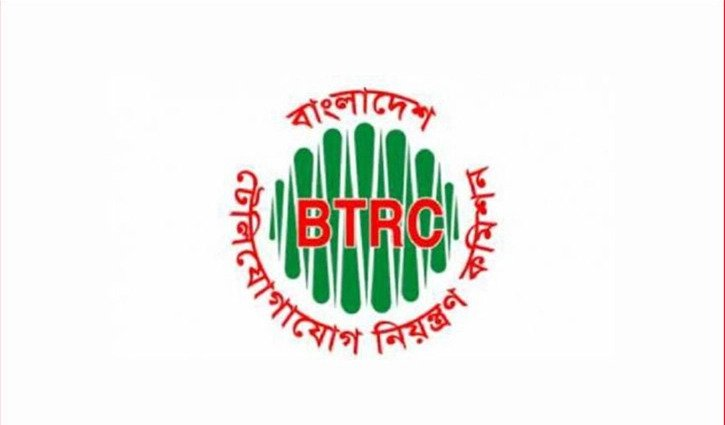 BTRC to monitor social media for 24 hours