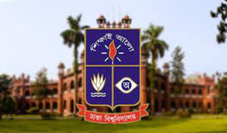 DU 'Cha' unit admission test result published