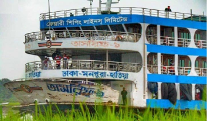 Waterway communication with Hatiya resumes after 4 days
