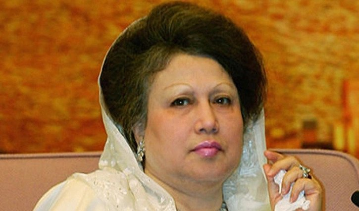 Application seeking Khaleda's release at Home Ministry