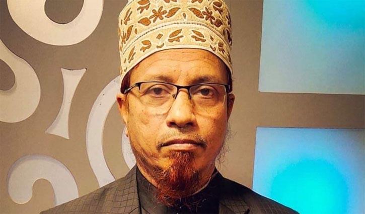 Mufti Kazi Ibrahim detained