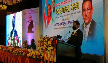 The cat's out of the bag, Obaidul Quader