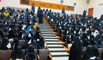Women forced to attend pro-Taliban protest