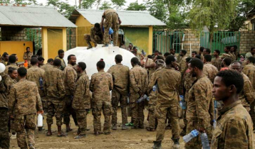 Ethiopia hits Tigray in fourth day of air raids
