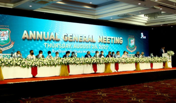 BCB's board meeting: Election process begins today
