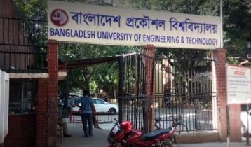 BUET finalizes dates of admission test, classes