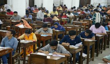DU 'GHA' unit admission test begins