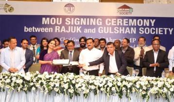 RAJUK signs MoU with Gulshan Society