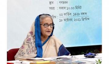 PM urges people`s vigilance against 1975-like carnage