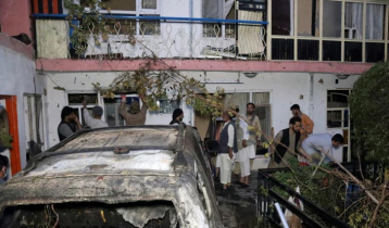 Drone attack killed 10 civilians, US acknowledges 'mistakes'