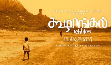 Tamil film 'Koozhangal' India's official entry to Oscars