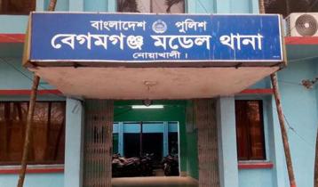 Begumganj violence: 5000 accused in 18 cases, 90 held