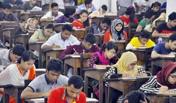 Results of 'A' unit of cluster admission test published