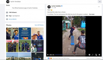 Sachin impressed by Bangladeshi kid's deceptive leg-spin bowling