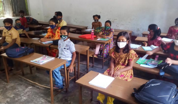 `Number of classes in primary to be increased`