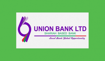 Tk 19cr vanishes from Union Bank vault