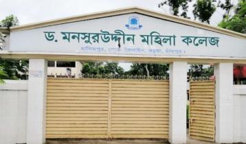 Three college students test coronavirus positive in Chandpur