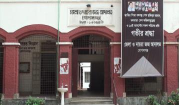 Five to die in businessman Dulal Sheikh murder case