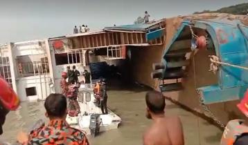 Ferry capsize: 11 vehicles identified