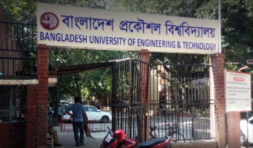 BUET preliminary selection tests begin