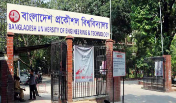 BUET releases pre-selection tests results