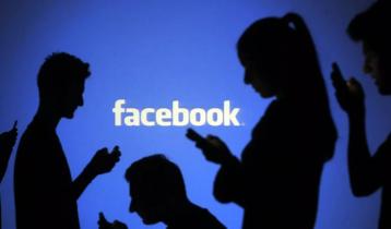 Facebook back after outage