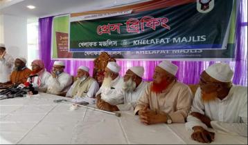 Khelafat-e-Majlish leaves 20-party alliance