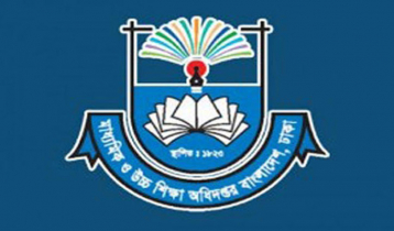 Directives issued to use full name of education institution