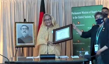 PM conferred with UN-SDG Progress Award