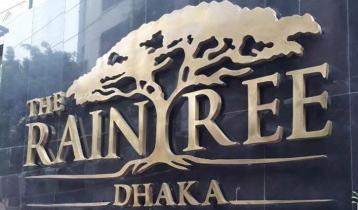 Raintree hotel rape case verdict today