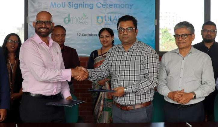 ULAB signs MoU with Dnet