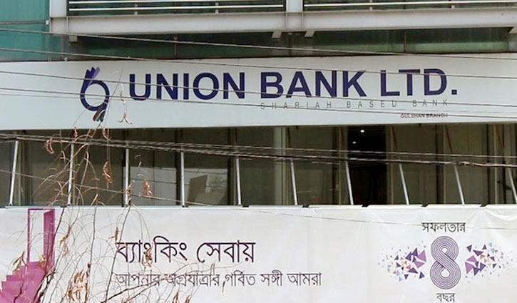 Discrepancy in Union Bank`s vault: 3 Bank officials withdrawn