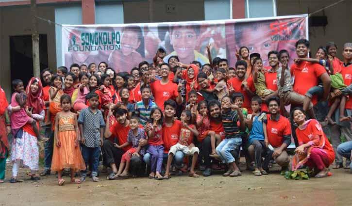 Youth organization