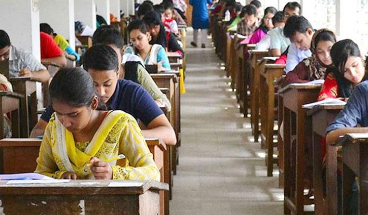 Cluster admission test begins Oct 17