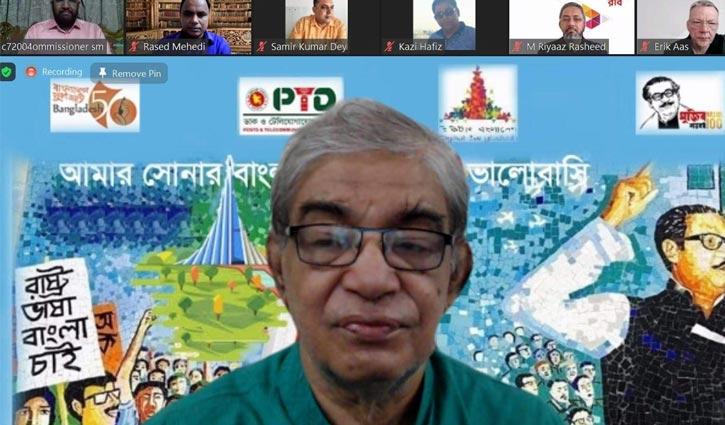 Bangladesh to enter 5G era in December