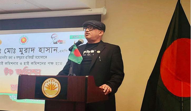 'বাংলাদেশ ও কানাডার দ্বিপাক্ষিক সম্পর্ক আরও জোরদার হবে'